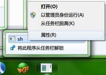 mingw2-16.jpg