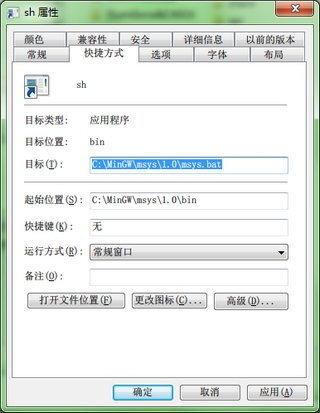 mingw2-17.jpg