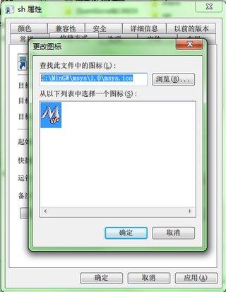 mingw2-18.jpg