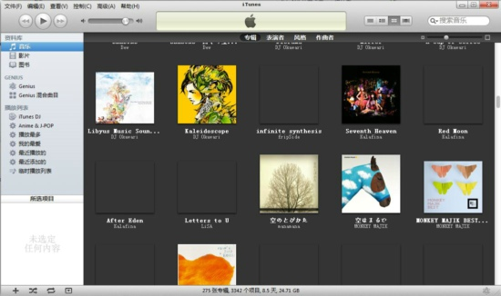 iTunes 封面错误