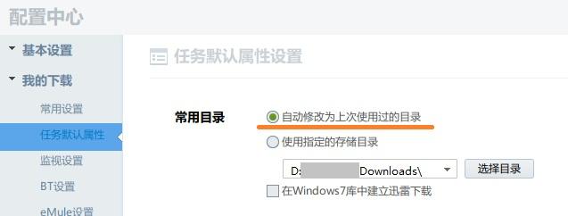 downloads-err-06